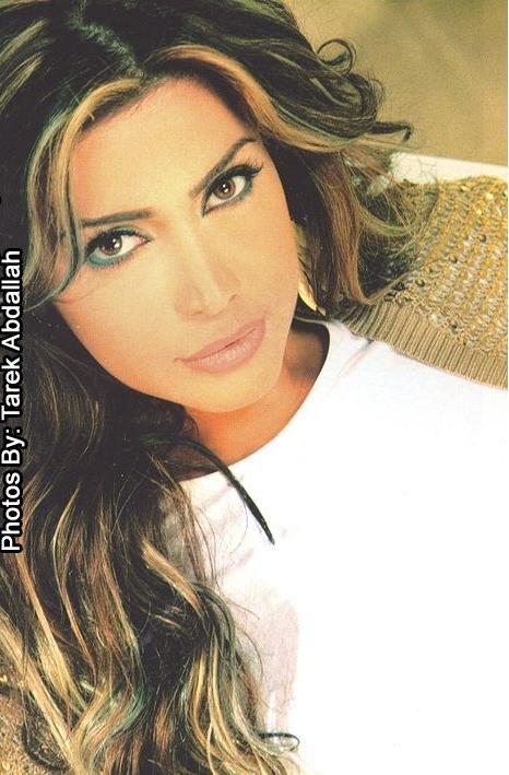 Actress nawal al zoghbi will image
