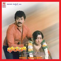 Bharat (Original Motion Picture Soundtrack) - EP