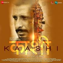 Kaashi (Original Motion Picture Soundtrack)