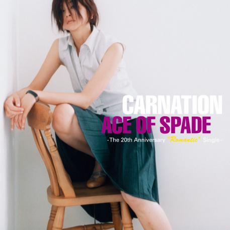 スペードのエース - EP