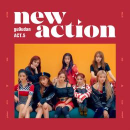 ACT.5 New Action - EP