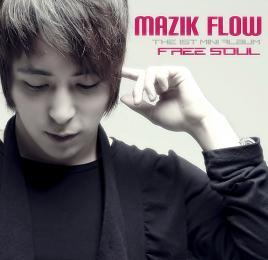 Free Soul - EP