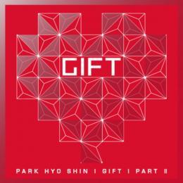 Gift, Pt. 2