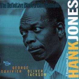 I Remember You (The Definitive Black & Blue Sessions (Paris 1977))