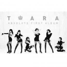 Absolute First Album