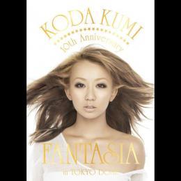 KODA KUMI 10th Anniversary 〜FANTASIA〜in TOKYO DOME