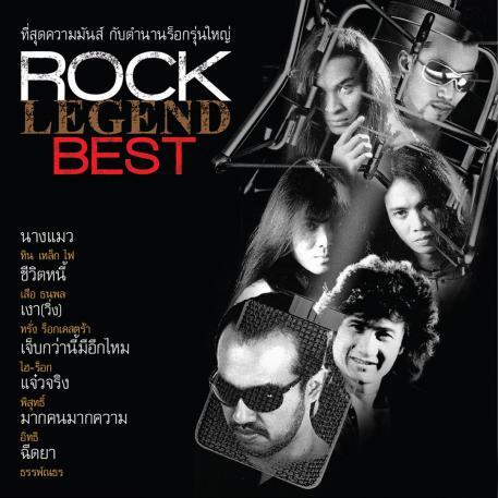 Rock Legend Best