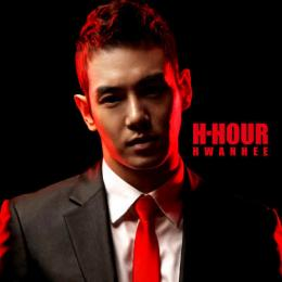 H-Hour - EP