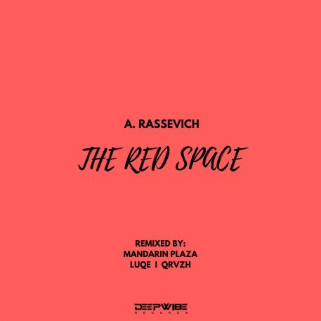 The Red Space - EP