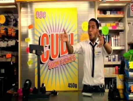 Kid Cudi Music Photo