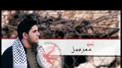 معاكِ الله - محمد بشار- طيور الجنة