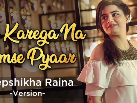 Deepshikha Raina Music Photo