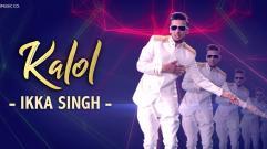 Ikka Singh - Kalol