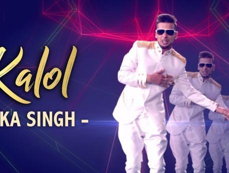 Ikka Singh Music Photo