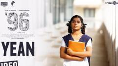 96 Songs | Yean Video Song | Vijay Sethupathi, Trisha | Govind Vasantha | C. Prem Kumar