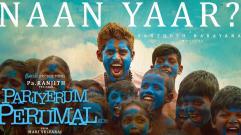 Pariyerum Perumal | Naan Yaar Video Song | Kathir | Santhosh Narayanan | Pa Ranjith | Mari Selvaraj