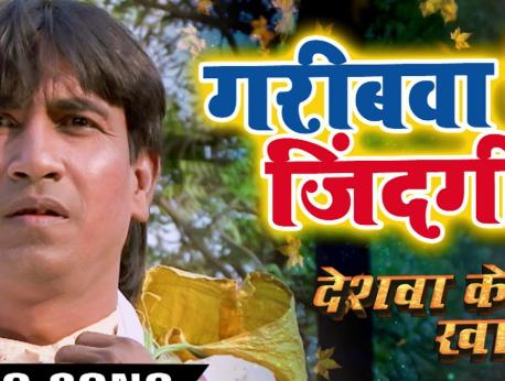 Sriniwash Chaudhary Music Photo