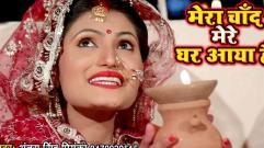 Antra Singh Priyanka - Mera Chand Mere Ghar Aaya Hai