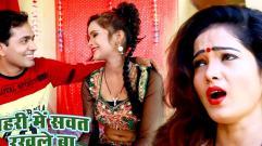 Mantosh Singh - Bahri Me Sawat Rakhle Ba