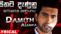 Damith Asanka - Sithata Danunu