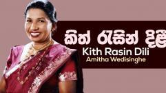 Amitha Wedisinghe - Kith Rasin Dili