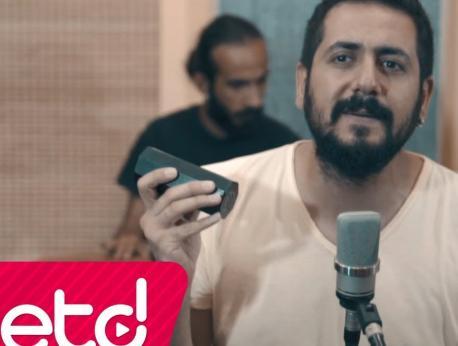 Erçin Music Photo