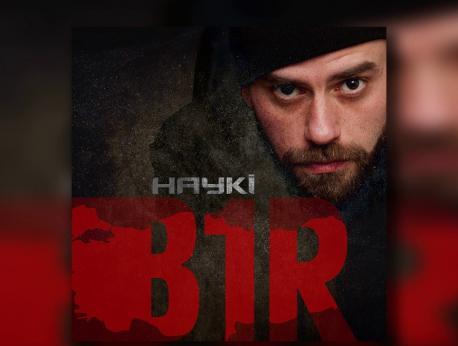 Hayki Music Photo