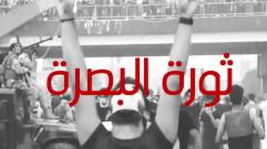 Ka'ed Helmy -  Ent Al Iraq (قائد حلمي - انت العراق) (Audio)