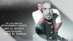 Mosa - Halale (Lyrics Audio) | الفنان موسى - حلالي - اوديو