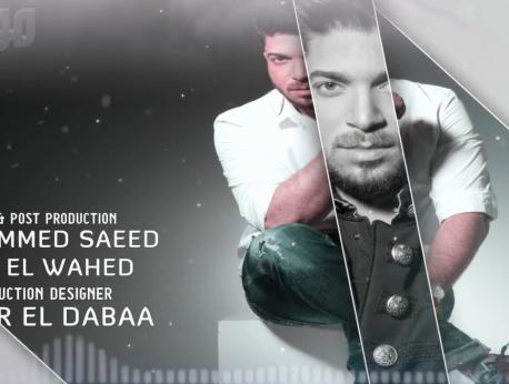 Al Fanan Mousa Music Photo