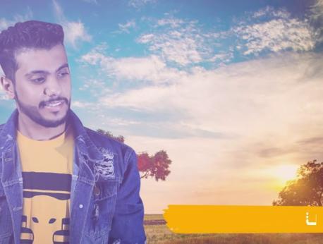 Mohamed Al Ahdal Music Photo