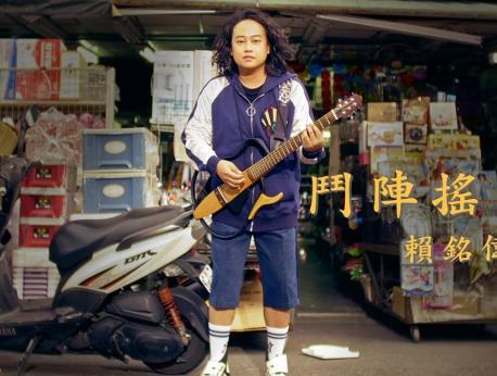Yuming Lai Music Photo