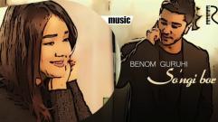 Benom guruhi - So'ngi bor | Беном гурухи - Сунги бор