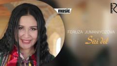 Feruza Jumaniyozova - Siri dil | Феруза Жуманиёзова - Сири дил