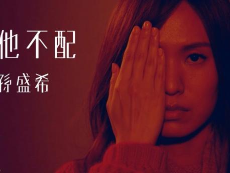 Shi Shi Music Photo