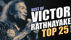 Victor Rathnayake Top 25 Vol.02 | Jukebox | Victor Rathnayake Songs
