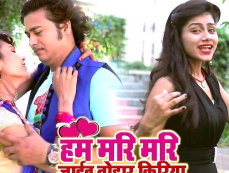 Ritu Rai Music Photo