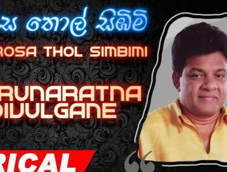 Karunarathna Divulgane Music Photo