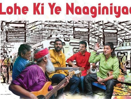 Indian Ocean Music Photo