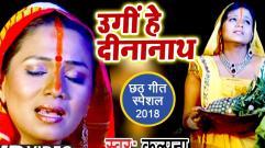 Kalpana - Ugi Hey Dinanath