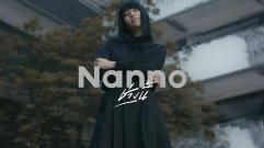 Nanno - ช่วงนี้