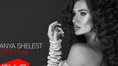 Tanya Shelest - Самотня / Премьера песни