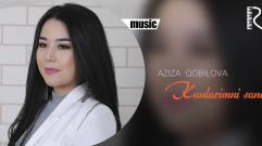 Aziza Qobilova - Kunlarimni sanab | Азиза Кобилова - Кунларим санаб