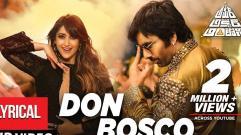 Don Bosco Full Song With Lyrics | Amar Akbar Antony Telugu Movie | Ravi Teja, Ileana D'Cruz