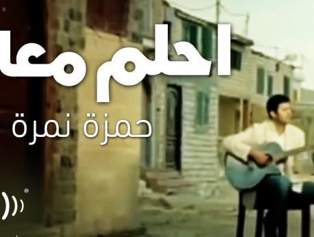 Hamza Namira Music Photo
