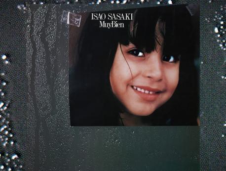 Isao Sasaki Music Photo