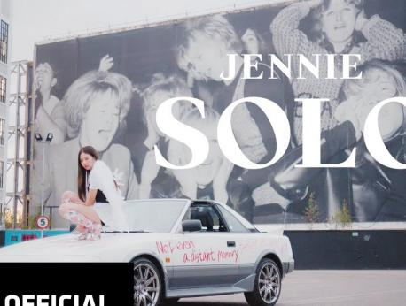 Jennie Kim Music Photo
