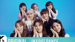 IN&OUT DANCE(인앤아웃댄스): DreamNote(드림노트) - DREAM NOTE