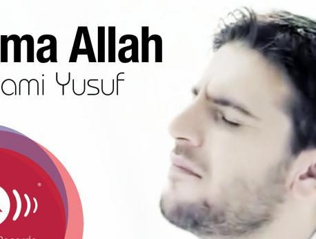 Sami Yusuf Music Photo