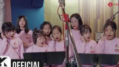 롯데월드, 한국백혈병소아암협회 - Cheer up! Only one you!(힘내 소중한 너)